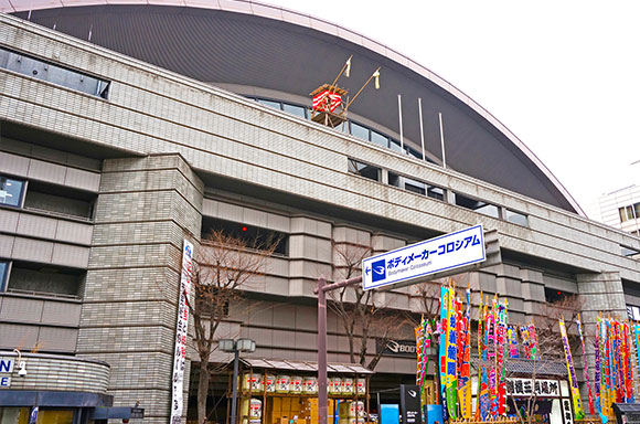 大阪府立体育会館(エディオンアリーナ大阪)