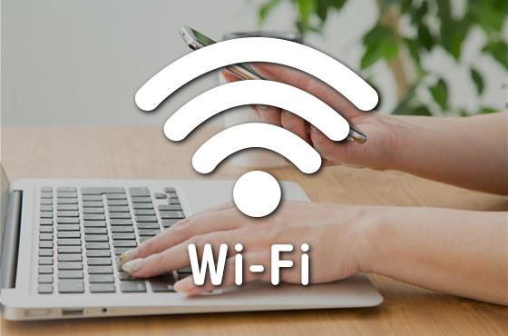 全客室無料Wi-Fi接続サービス